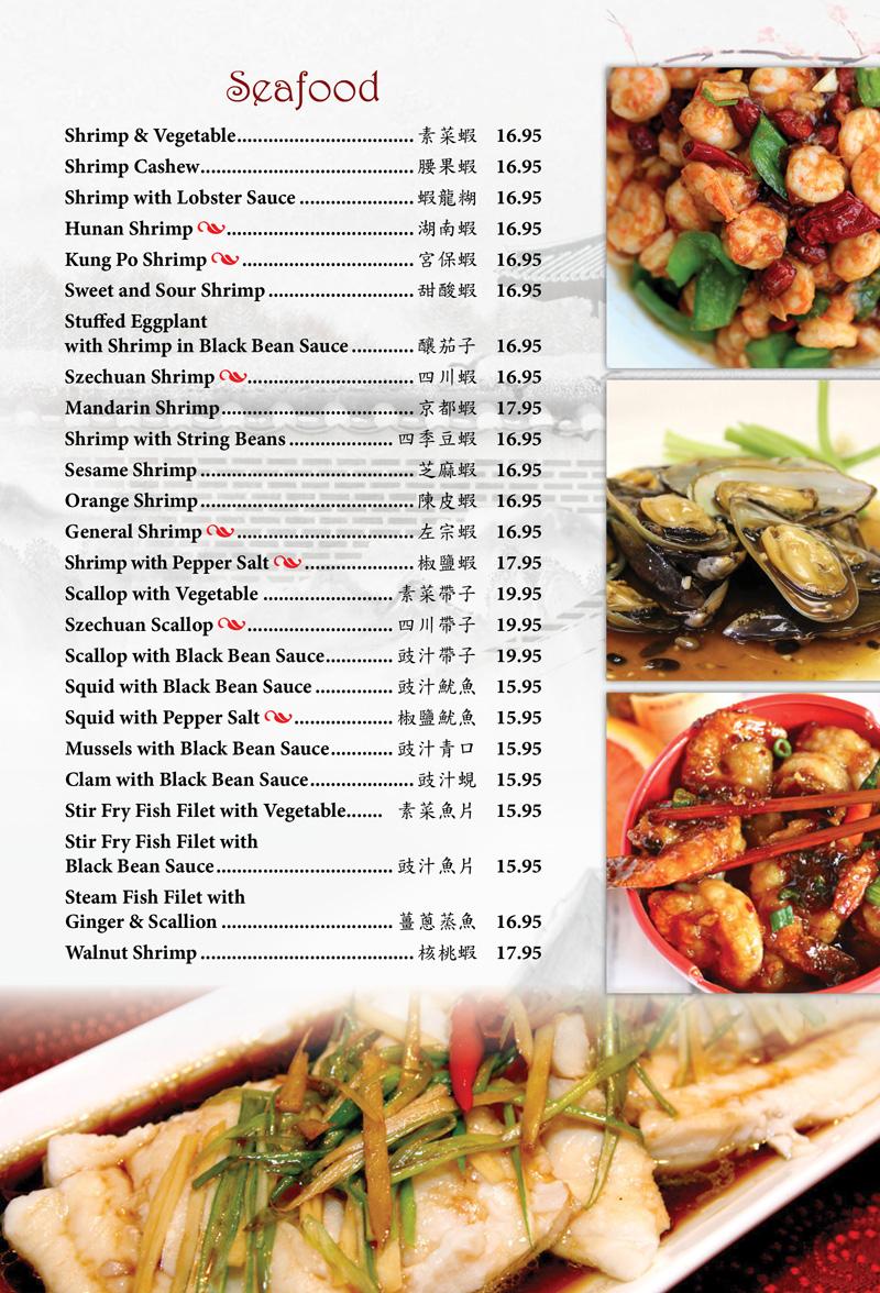 Chinese food restaurant menu hot girls wallpaper for Asia cuisine menu